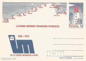 karta pocztowa latarnie morskie polskiego wybrzeża kopia