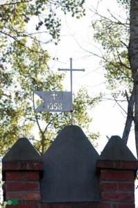 Szramowo   kapliczka   fragment   od zachodu   stan na 2016-09-15